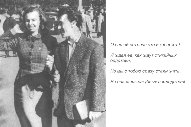 Люблю Высоцкого