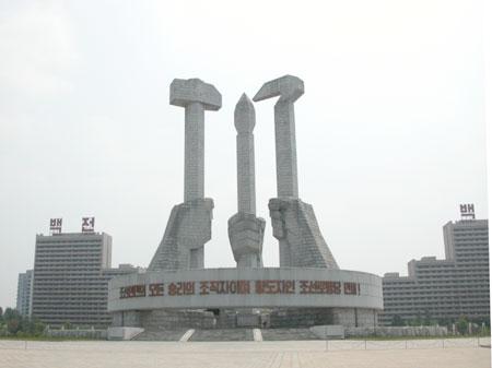 В Пхеньяне изобрели очки, регулирующие биологические часы