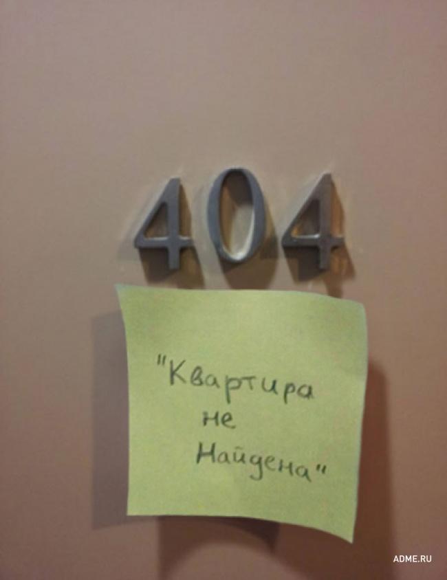 20записок отлюдей, которым повезло ссоседями