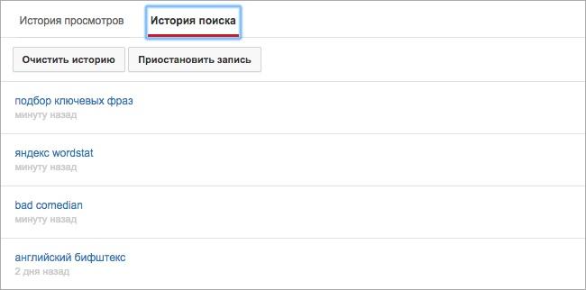 нас интернет: