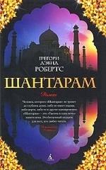 10лучших книг, основанных нареальных событиях