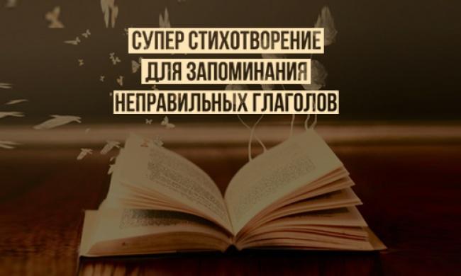 10лучших подборок AdMe.ru поанглийскому языку