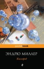 10шикарных книг, над которыми придется поломать голову