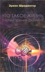 12научных книг, которые помогут понять Вселенную