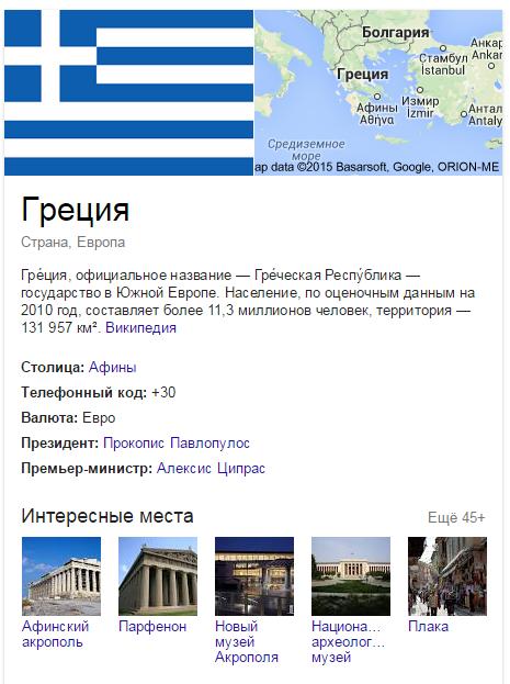 7 способов найти информацию через адресную строку Google Chrome: погода, курс валют, перевод и другое