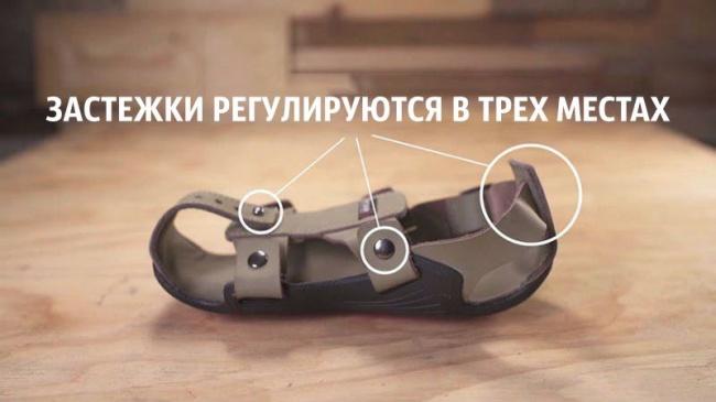 Изобретена обувь, которая «растет» вместе сребенком