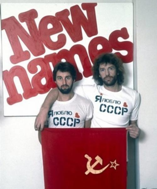 30снимков знаменитых россиян, какими выихточно невидели