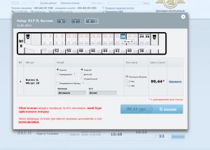 pokupka-zhd-biletov-ukrzaliznytsja-2-800x574