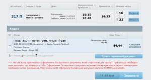 pokupka-zhd-biletov-ukrzaliznytsja-3-800x424