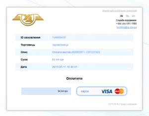 pokupka-zhd-biletov-ukrzaliznytsja-4-770x600