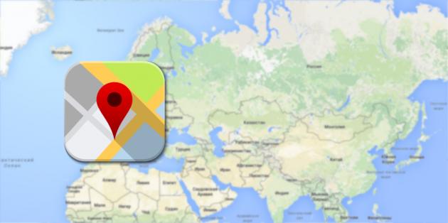 Google Maps новые функции