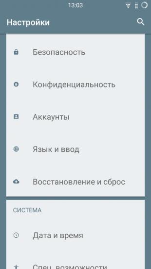Как поделиться купленным в Google Play приложением с друзьями и семьёй