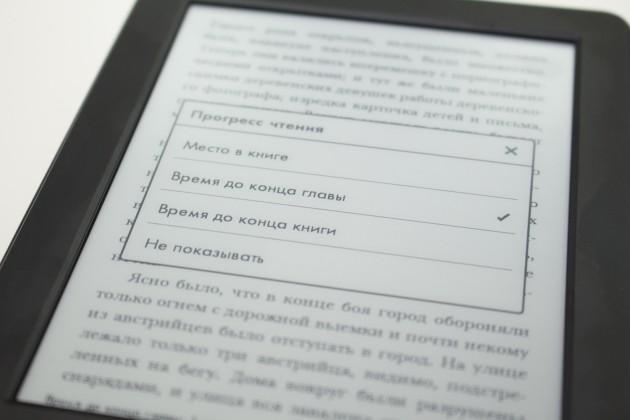 Обзор ридера Amazon Kindle 6: чёрный, сенсорный, на русском