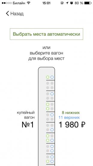 2015-06-29 15.01.53