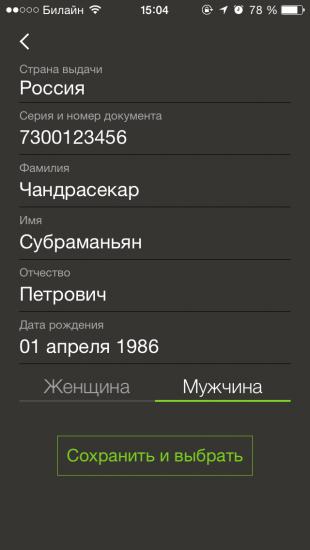 2015-06-29 15.04.53