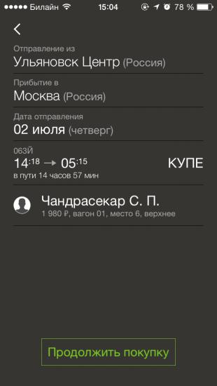 2015-06-29 15.04.58