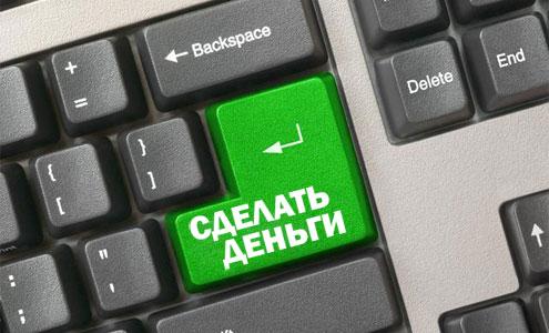 realnye-sposoby-zarabotka-v-internete-ili-kak-bablo-gresti-lopatoi1