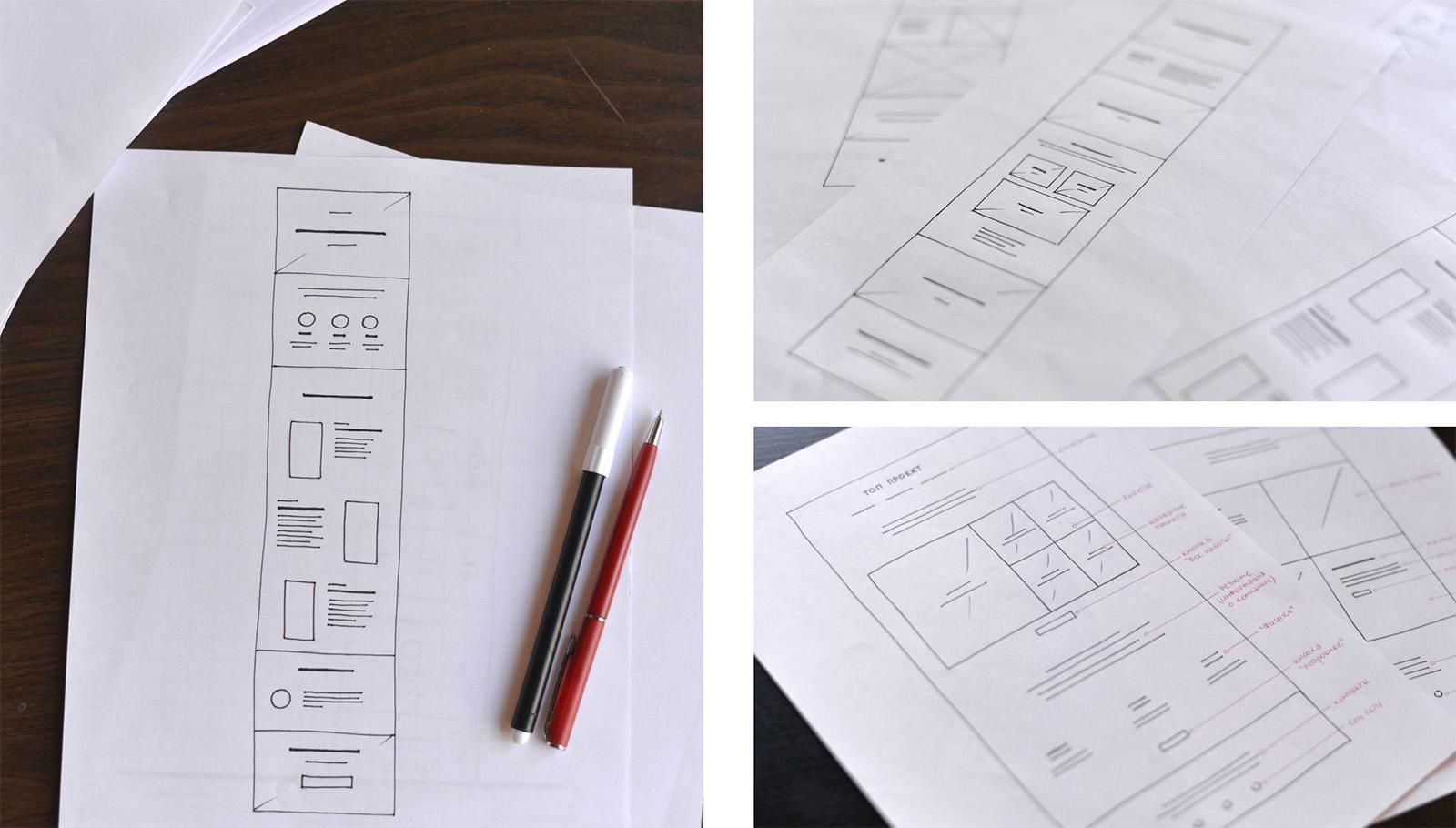 Никита Обухов, Tilda Publishing: прототипирование