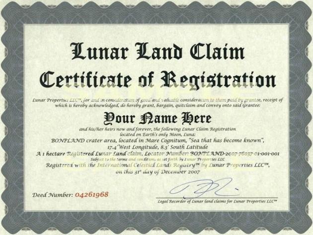 Луна сертификат на землю