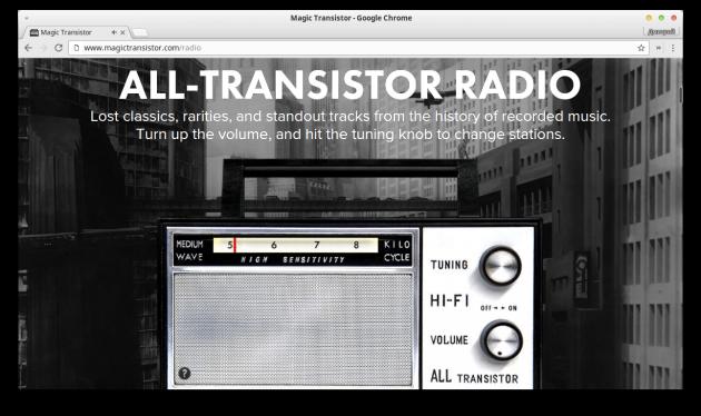 Magictransistor.com — современная музыка