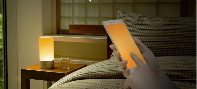Волшебный ночник от Xiaomi