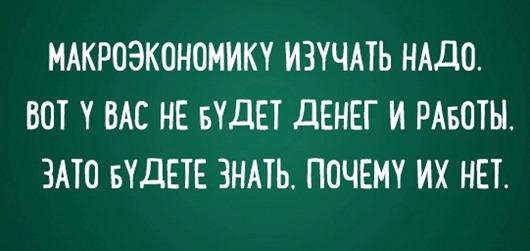 smeshnye-perly-prepodavatelej-vuzov-8