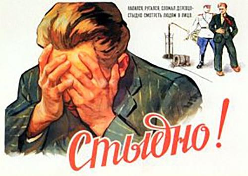Позориться  не хотят: как чиновники обошли приказ Аксенова